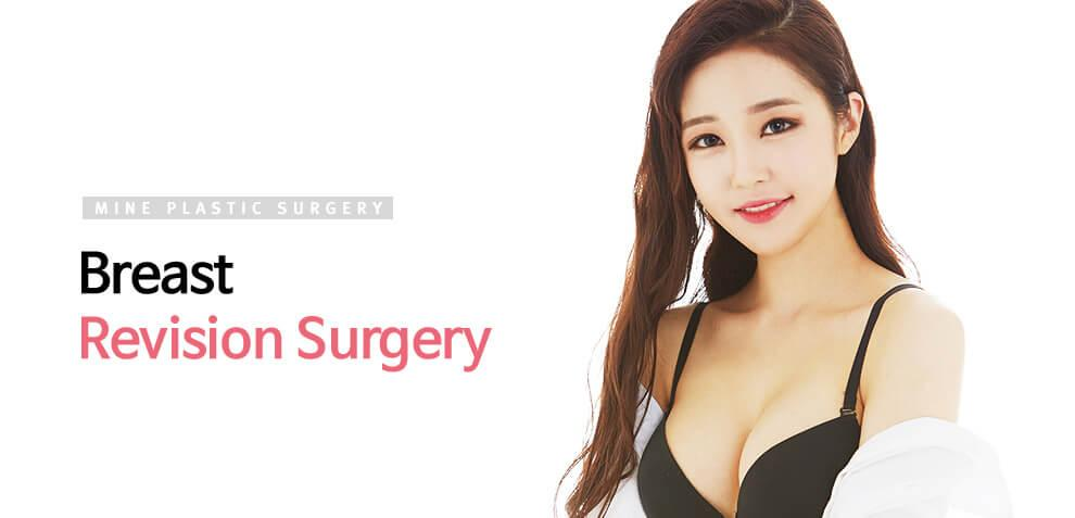 B4 Breast Revision Surgery Top banner