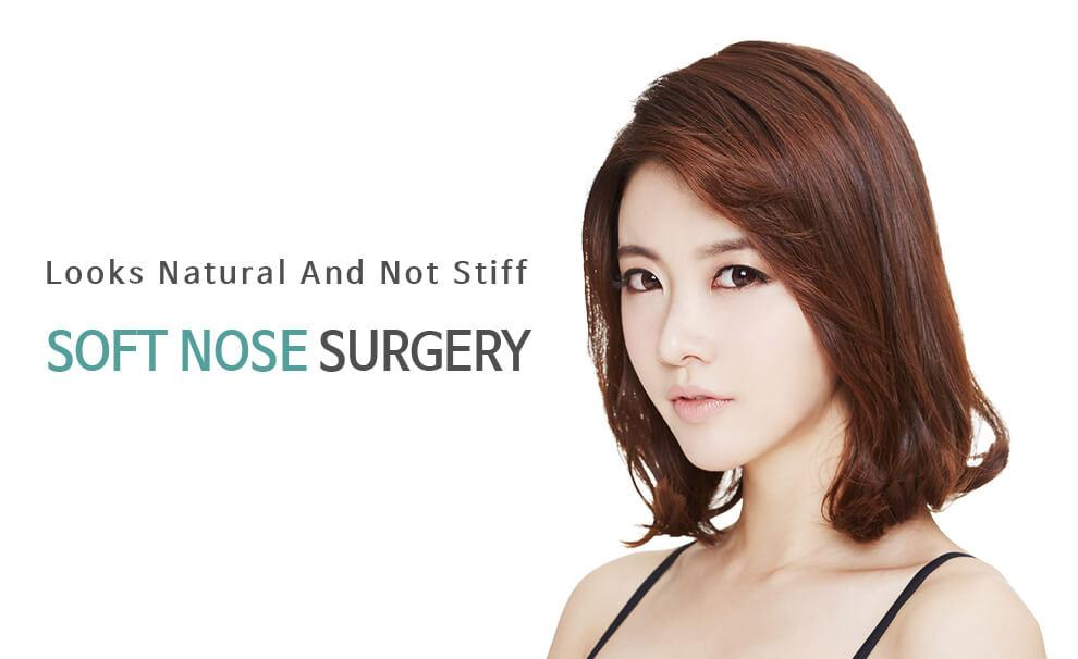 C-1 Soft Nasal Surgery Top Banner