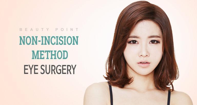 Eyelid Surgery Denver Blepharoplasty Denver