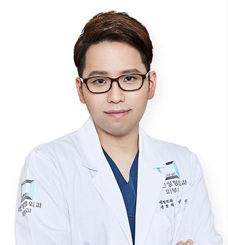 Dr. Lee, Sang sin