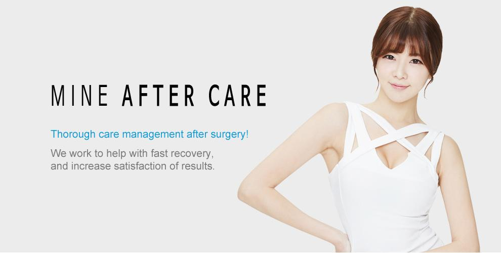 I - After Care Top Banner