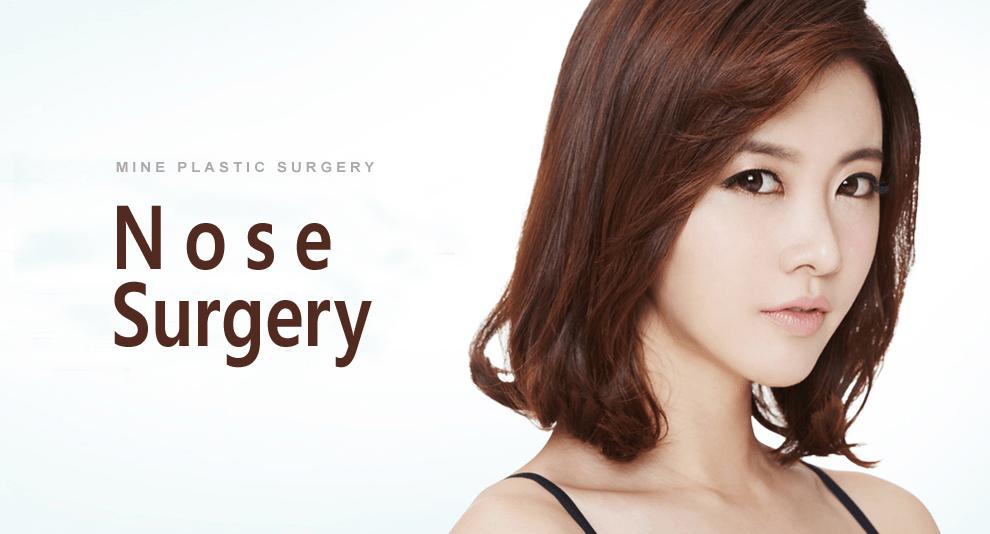 Nose-Surgery--top-banner