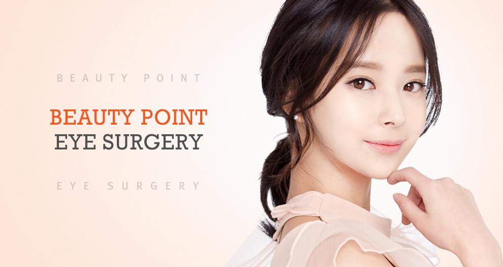 beauty_point_eye_surgery