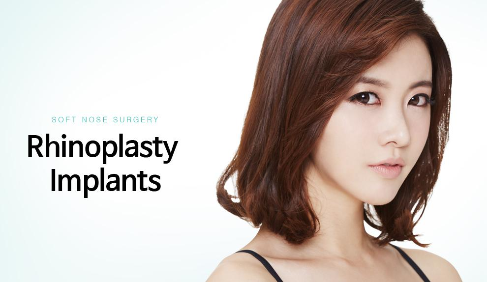 C-9 Rhinoplasty Implants Surgery Top Banner
