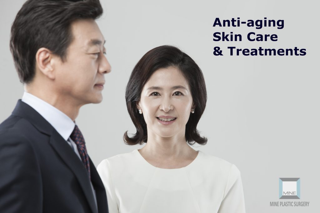 Anti Aging Skin Care & Treatments