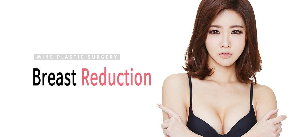 B-5 Breast Reduction Top Banner