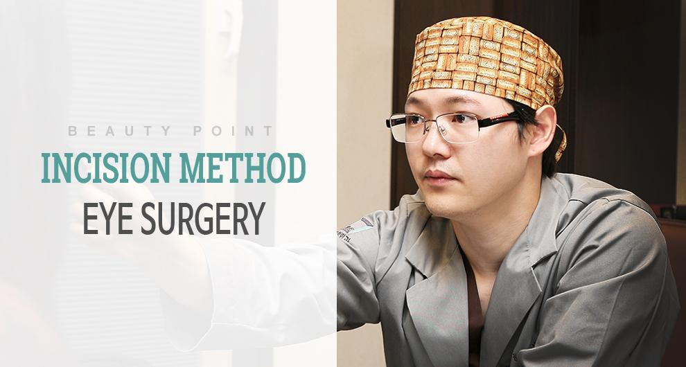 Partial Incision Double Eyelid Surgery, Procedure & Cost In Korea