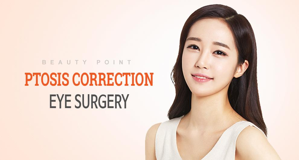 D-4 Ptosis Correction top banner