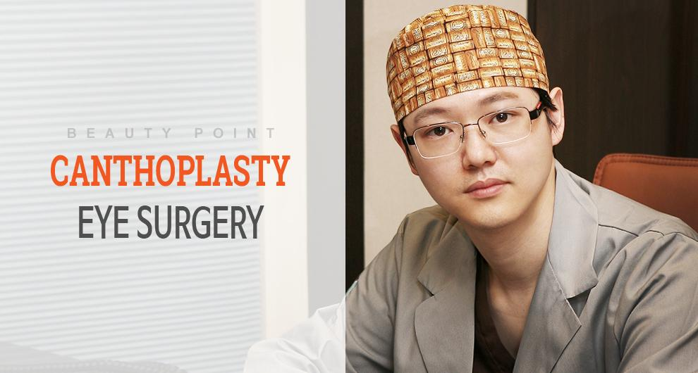 canthoplasty surgery