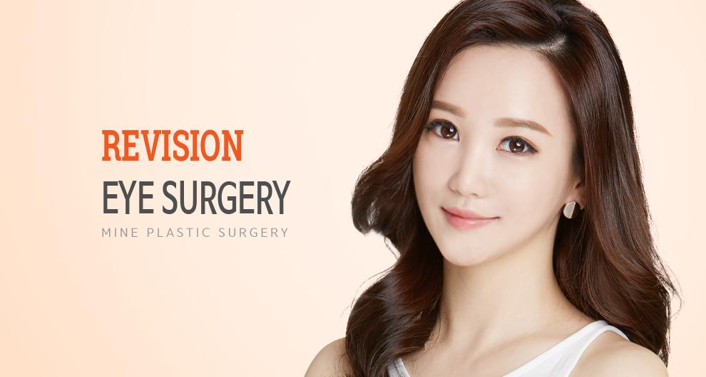 D-7 Eye Revision Surgery top banner