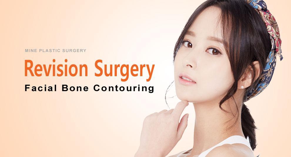 E-4 Facial Bone Contouring Revision Surgery top banner