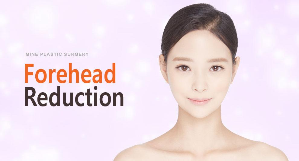 E-5-2 Forehead Reduction banner