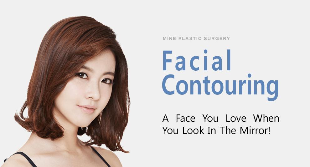 Facial-Contouring-top-banner