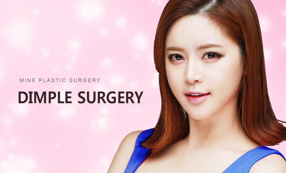 Korean Dimple Surgery Cost, Dimple Surgery Before and After
