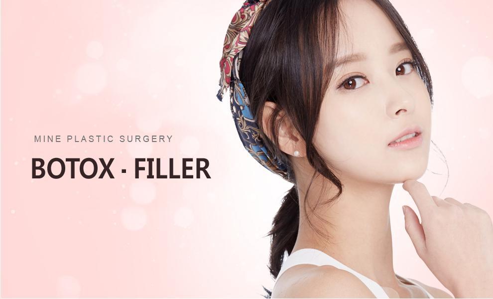 G-4 Botox-Filler Top Banner