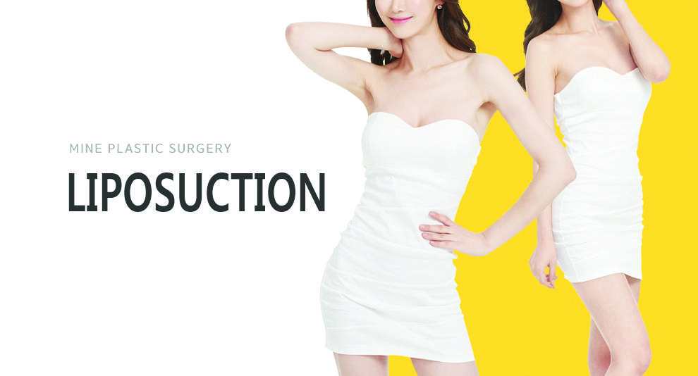 Liposuction Korea Cost Procedure Recovery Mine Clinic