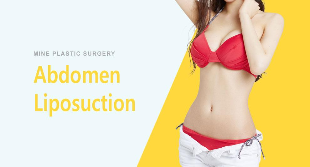 H-4 Abdomen Liposuction top banner