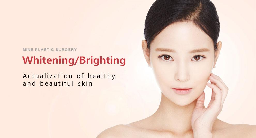 K-2 Whitening Brightening top banner