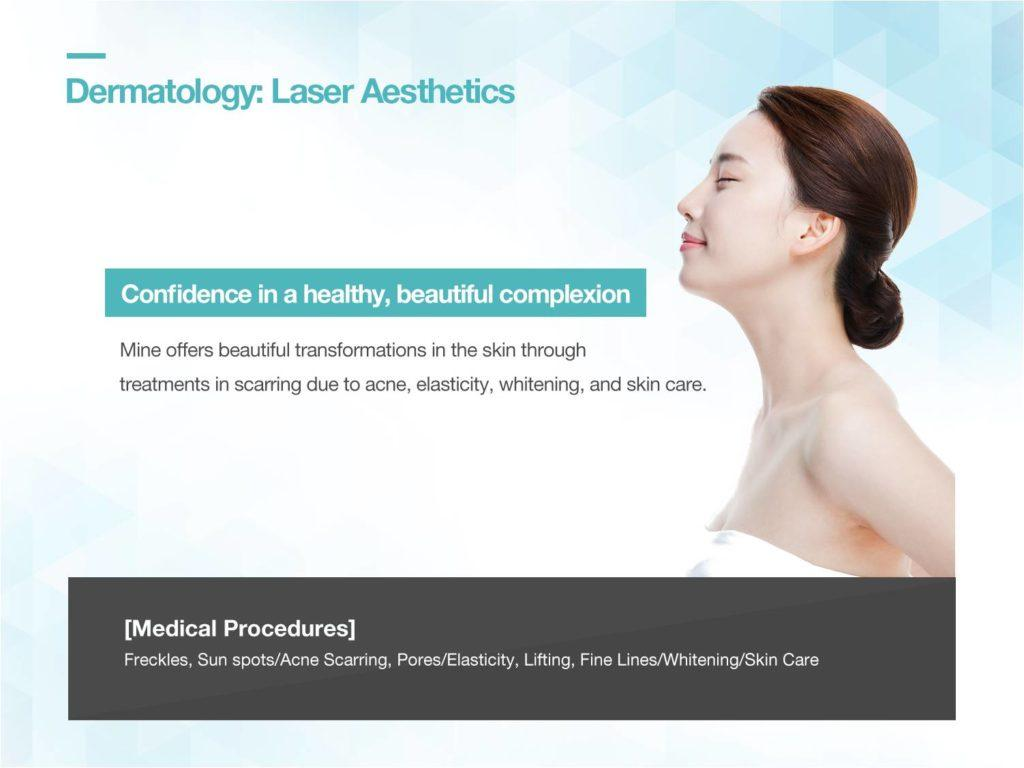 Dermatology Korea