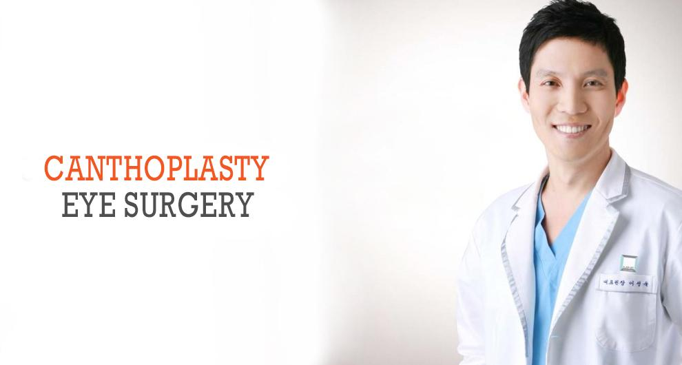 canthoplasty