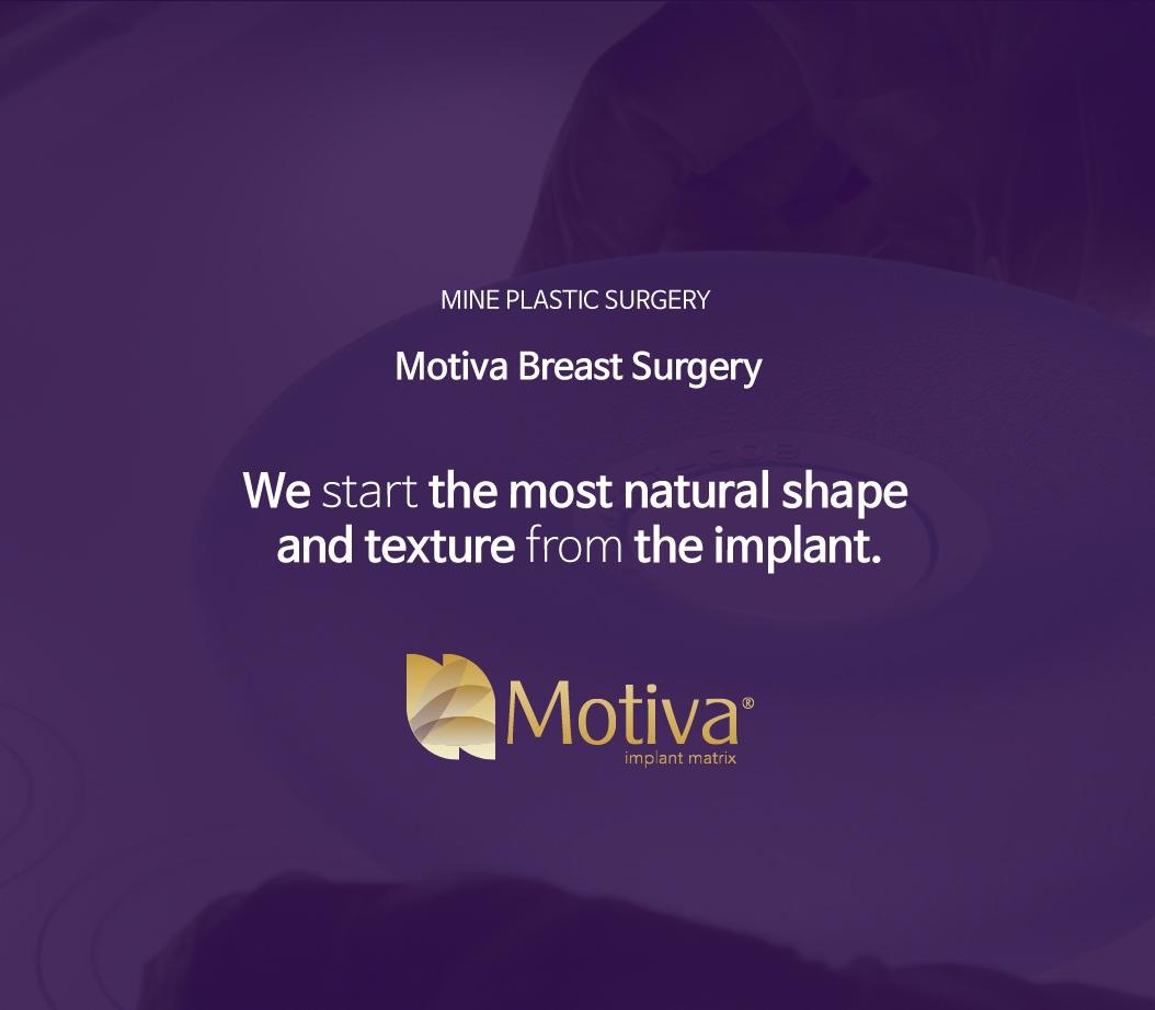motiva-breast-surgery-top-banner