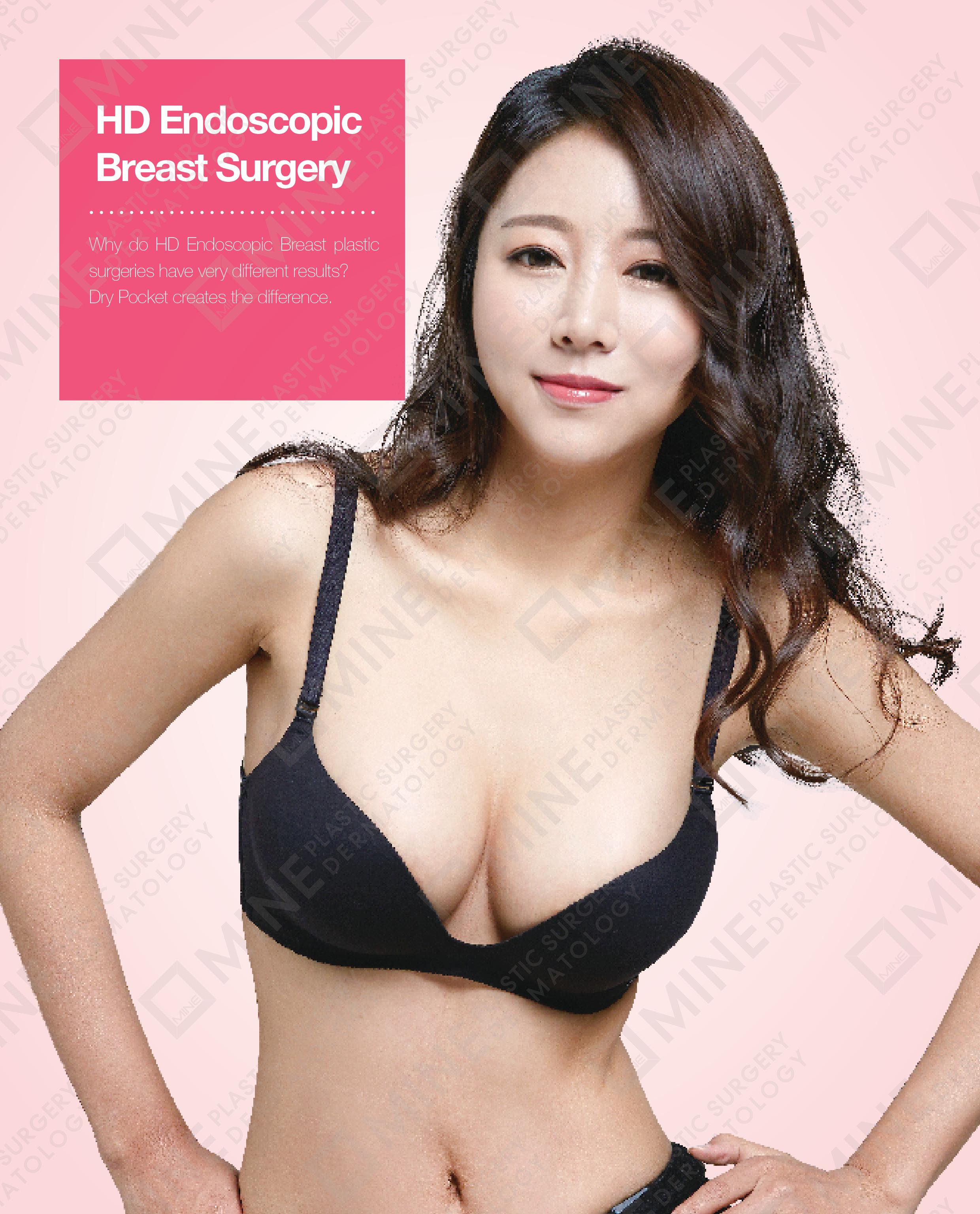 brest surgery