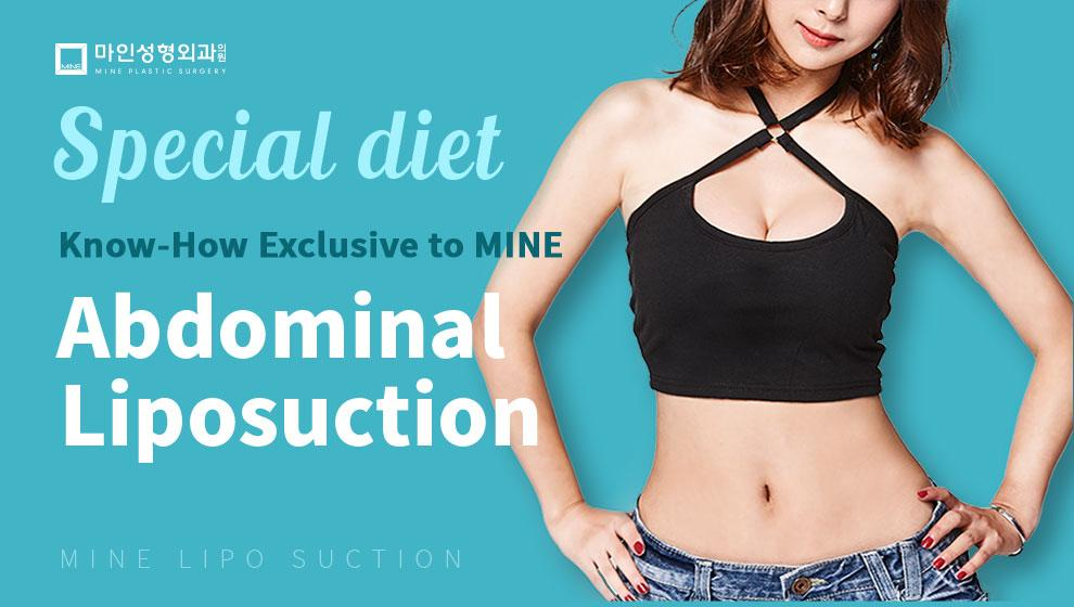 Abdomen Liposuction Korea Cost Procedure Recovery Mine Clinic