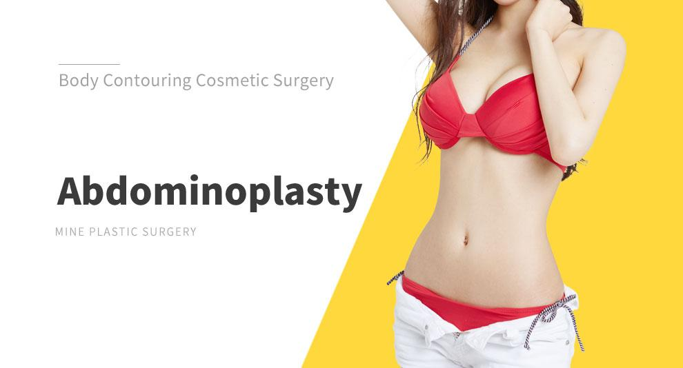 Abdomen Liposuction Cost Tummy Tuck Surgery In Korea Mine Clinic