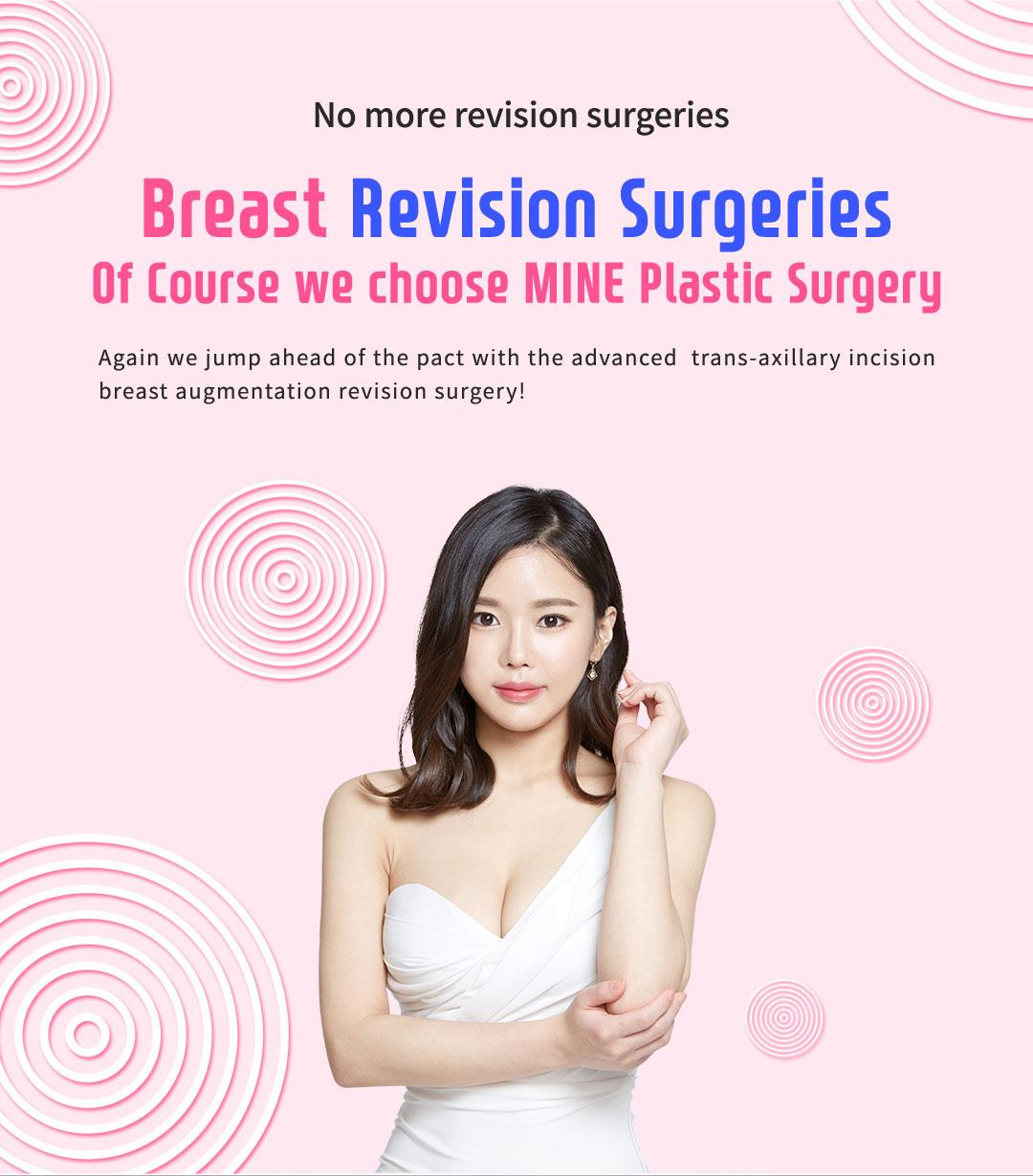 breast_revision_banner